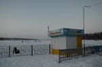 Lago de Ternopil