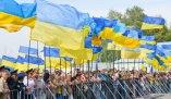 hp.8.19.UkraineIndependence