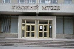 Museu Regional de Arte de Ternopil