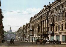 800px-Kiev_downtown