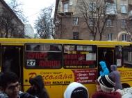 Ônibus de Ternopil
