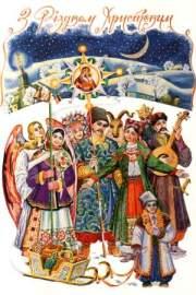 natal-ucrania